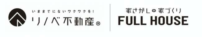 """「中古購入+リノベーション」VCネットワーク """"リノベ不動産"""" 静岡県初となるショールーム浜松にOPEN!"""
