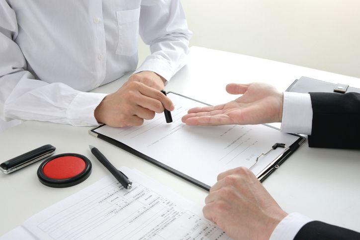 マンションを購入前に、覚えておきたい契約・重要事項説明のこと
