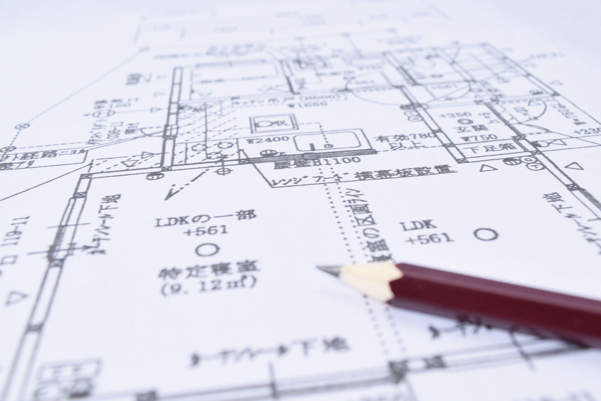 「一級建築士」とは何か? 誰でもわかるリノベ用語集