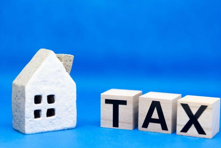 「固定資産税」とは何か?|誰でもわかるリノベ用語集