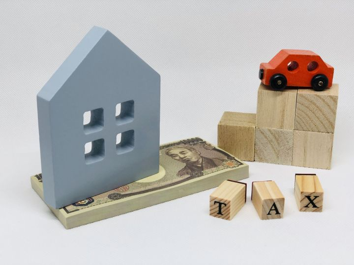 「不動産取得税」とは何か?|誰でもわかるリノベ用語集