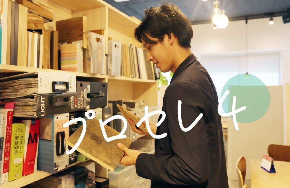 【プロがセレクト】素材にこだわる洗練された空間づくりの秘訣 画像