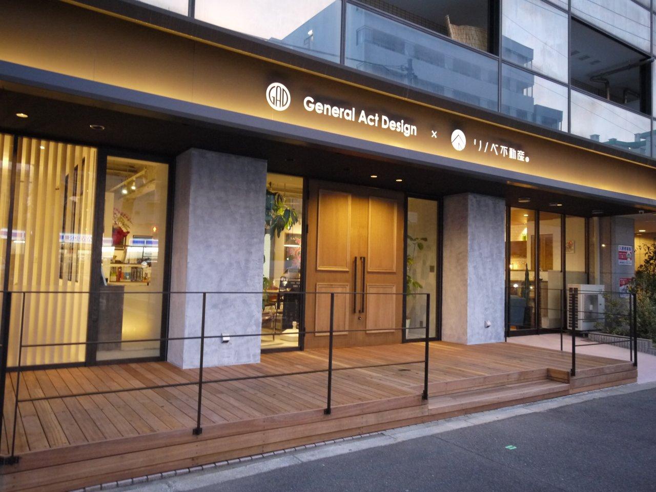 リノベ不動産|General Act Design ショールーム 木製の大きなドアとウッドデッキが目印です!