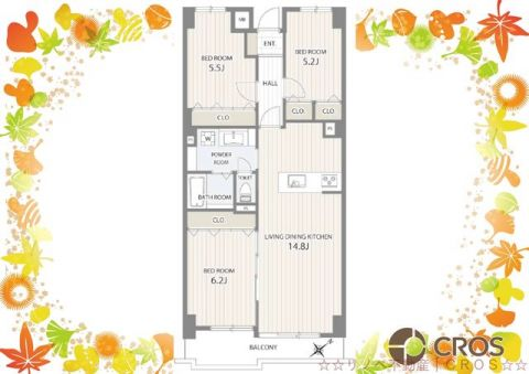 シャトー・ベルビュー三郷 各居室にたっぷり入る収納を確保。水回りが1か所にある家事のし