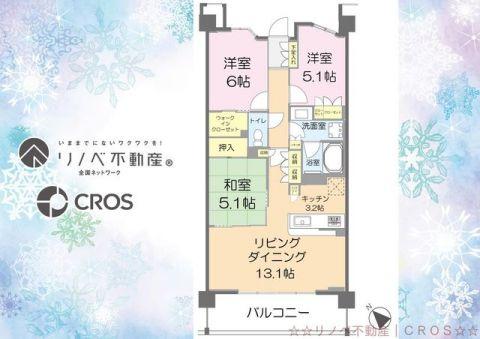 各居室5帖以上の広さがあり、暮らしやすい広さの3LDK。リビ