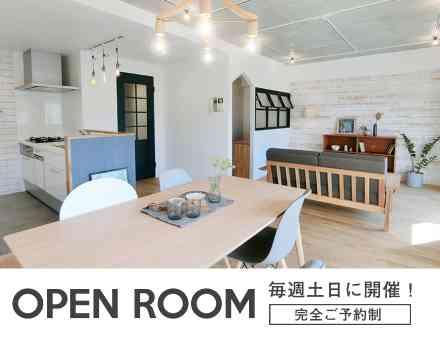 | OPEN ROOM | シャビーな壁が主役の開放感あふれる部屋。