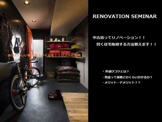 RENOVATION  SEMINAR!!