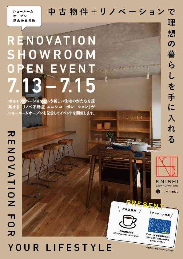 RENOVATION SHOWROOM OPEN EVENT