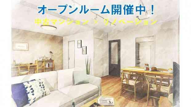 オープンルーム★西日暮里パークホームズ