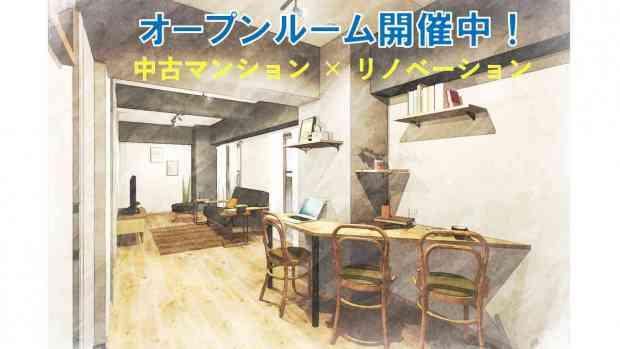 オープンルーム★柳恵キングハイツ