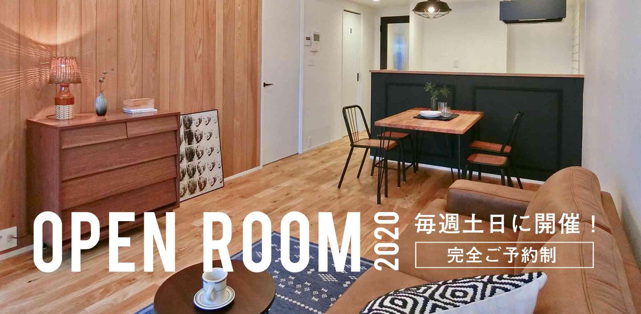 オープンルーム開催!都営新宿線「大島」駅から徒歩4分の物件